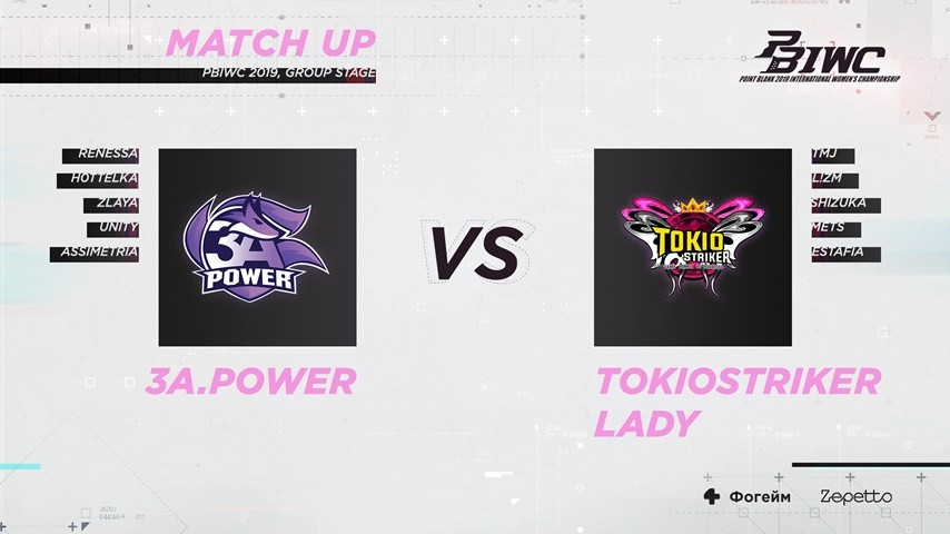 Match Stat: 3A.Power VS TokioStriker Lady (PBIWC 2019 Group Stage)